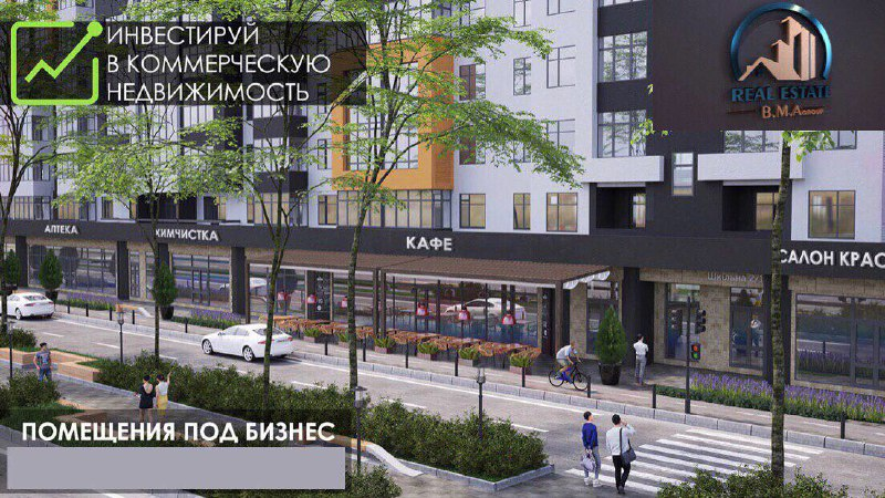 B-TOWER Investment (REAL ESTATE IN TASHKENT)